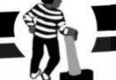 Samedi 2 octobre: Action revendicative contre les CRA (Centres de Rétention Administrative)
